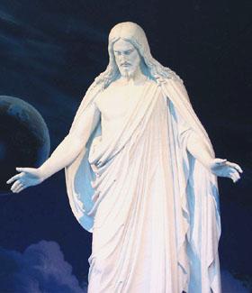Jezus Chrystus jako wzór do naśladowania